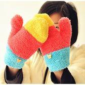 地灘貨源 韓版時尚女生冬天保暖彩虹手套 毛絨拼接色并指加厚D001 俏女孩