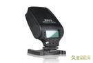 美科 MEIKE MK320 閃光燈 G...