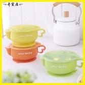 嬰兒注水保溫碗吸盤碗寶寶餐具兒童不銹鋼餐具防摔帶蓋吃飯輔食碗