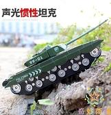 兒童玩具坦克車模型男孩大號履帶式越野【奇妙商舖】