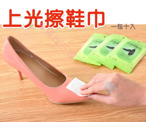 上光擦鞋巾 一次性增光護革 皮具清潔護理濕巾 10片裝 男性 女性 皮鞋 皮革 沙發 家俱