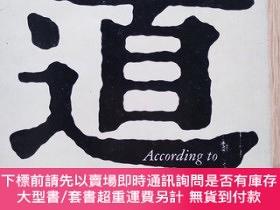 二手書博民逛書店THE罕見WAY OF LIFE ACCORDING TO LAOTZU 老子之道 美國詩人惠特拜納 1980