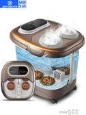 本博足浴盆器全自動洗腳盆電動按摩加熱高深泡腳桶足療機家用恒溫  【Pink Q】