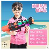 水槍玩具兒童搶潑水節噴水呲滋水打水仗神器背包沙灘漂流大號男孩 MKS免運