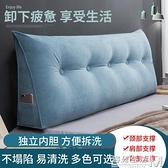 简约纯色三角床头靠垫沙发护腰靠枕榻榻米床头软包靠背垫卧室靠枕 遇見生活
