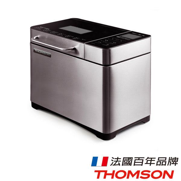 ★下殺↘原6990★法國THOMSON 全自動投料製麵包機(銀/SA-B01M)