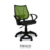 【obis】Hence透氣網布電腦椅綠色