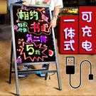 廣告牌快力文熒光板黑板廣告牌led電子發光閃光店鋪用商用手寫宣傳充電款 LX新品