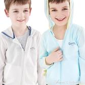 兒童防曬衣男童外套輕薄透氣純棉薄款夏季超薄冰絲男孩皮膚空調服 快速出貨