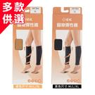 健妮 360D 束小腿襪-(膚色、黑色) M/L/XL 醫療彈性襪【新高橋藥局】多款可選