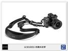 【分期零利率,免運費】Gitzo 百年紀念版 相機斜肩背帶 GCB100SS (正成公司貨)