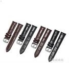 佳時利手錶帶男真皮女款手錶配件適用于dw錶帶天梭卡西歐浪琴通用【全館免運】