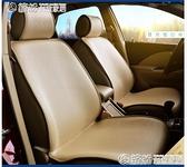 現貨 免捆綁汽車冰絲透氣坐墊車用涼墊四季座墊3D防滑座套 「【全館免運】」