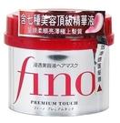 FINO高效滲透護髮膜50g...