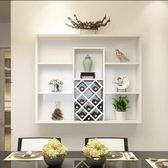 酒櫃紅酒架酒架壁掛置物架裝飾架花架牆架裝飾架餐廳吊櫃壁櫃    MKS  摩客美家