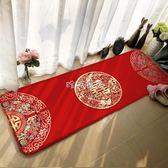 婚慶脚垫 結婚慶用品地毯婚房布置裝飾創意婚禮喜慶新房喜字浪漫臥室腳墊 珍妮寶貝