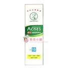 曼秀雷敦Acnes 抗痘控油保濕乳液 80g SPF15 MENTHOLATUM【聚美小舖】