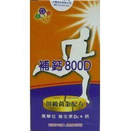 補鈣 800D 90錠*11瓶入
