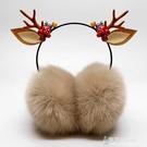 聖誕鹿角發箍頭飾冬天耳套保暖女耳套可愛冬季仿兔毛耳捂聖誕禮物  東京衣秀