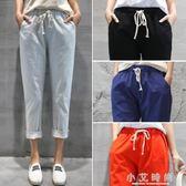 棉麻褲 春夏季韓版寬鬆大碼顯瘦休閒褲薄款九分小腳棉麻哈倫褲女 小艾時尚