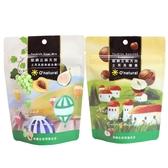 O,natural歐納丘純天然土耳其經典綜合果100g2袋+榛果80g2袋