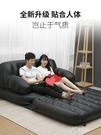 戶外家用充氣沙發床雙人氣墊床單人懶人沙發躺椅午休充氣YYS 【快速出貨】