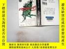 二手書博民逛書店日文書一本罕見漱名秀明Y198833