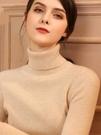 2021秋冬高領毛衣女修身洋氣緊身套頭簡約長袖內搭加厚針織打底衫 錢夫人小鋪