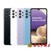 ※南屯手機王※ Samsung Galaxy A32 5G手機 4G+64G 【宅配免運費】