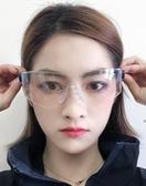 防護眼鏡騎行護目鏡勞保飛濺防塵霧防風沙紫外線男女沖擊