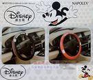 (WDC105)日本 NAPOLEX Disney 米奇 紅黑雙色 雙面可用方向盤皮套【DouMyGo汽車百貨】