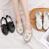 韓版平底豆豆鞋女鞋2021春季新款平跟防滑樂福鞋鏤空小白鞋孕婦鞋 夏季狂歡