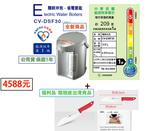 象印 日本製 3公升 電熱水瓶 +贈 18公分 日式廚刀/多用刀
