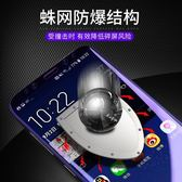 Samsung 三星s8鋼化水凝膜s9全屏全覆蓋抗藍光Plus 莎瓦迪卡