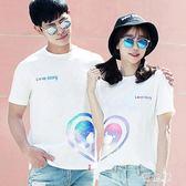 情侶裝短袖小谷子夏裝t恤韓版寬鬆半袖不一樣的小眾設計感情侶上衣 Gg2207『優童屋』