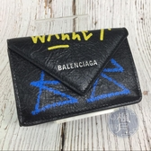 BRAND楓月 BALENCIAGA 巴黎世家 391446 彩繪 塗鴉 三折 短夾 皮夾 錢包