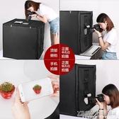 旅行家LED小型攝影棚60cm 拍照補光燈柔光燈箱攝影道具迷你產品CY『新佰數位屋』