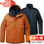 【The North Face 男款 DV 二件式化纖外套 《棕/藍》】2UC3UBC/保暖外套/外套/二件式外套★滿額送