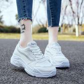 運動鞋女 運動鞋女季2018新款韓版百搭厚底單鞋學生原宿ulzzang老爹鞋子 米蘭街頭