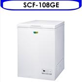 SANLUX台灣三洋【SCF-108GE】105公升冷凍櫃