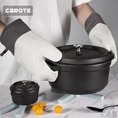 防燙手套硅膠隔熱烘培耐高溫烤箱手套加厚微波爐手套【極簡生活】