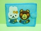 【震撼精品百貨】Daisy & Coro 熊與兔~相本