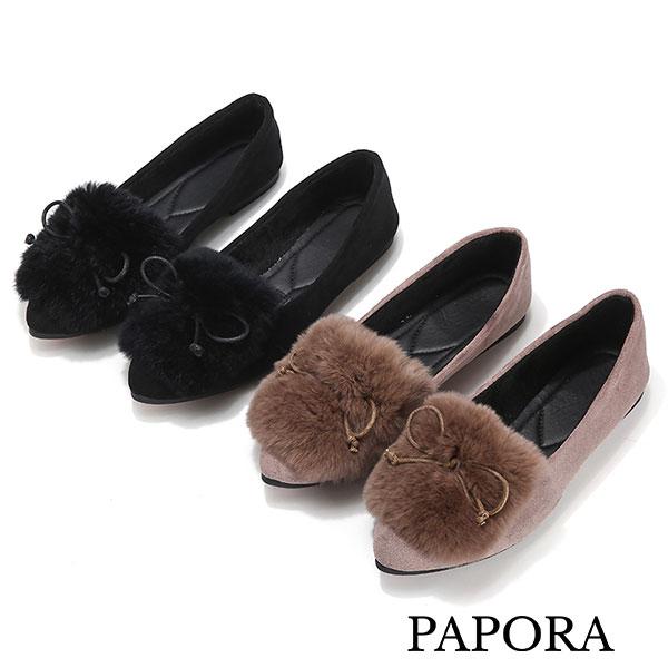PAPORA小資女好穿休閒平底包鞋娃娃鞋KA503