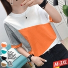 高含棉T恤撞色拼接圓領(4色) M~3XL【795319W】【現+預】-流行前線-