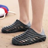 時尚夏季男洞洞鞋 舒適透氣青年鞋百搭沙灘鞋《印象精品》q382