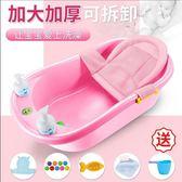 新生幼兒可坐躺浴盆嬰兒洗澡盆寶寶澡盆通用兒童浴盆大號加厚防滑