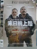 影音專賣店-B23-083-正版DVD*電影【末日前上路】-卜力藍內*亞伯杜龐帝