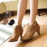 踝靴.MIT翻領金屬側拉鍊高跟短靴.白鳥麗子