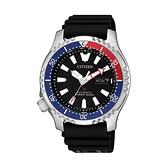 【Citizen星辰】PROMASTER黑豹特遣隊雙色潛水機械腕錶-紅藍款/NY0088-11E/台灣總代理公司貨兩年保固