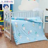 兒童被套 單件 純棉全棉卡通可愛被罩 120*150 夏季幼兒園被套1.2 小宅女